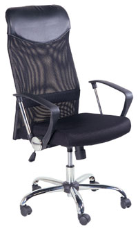 [INT4595] Manager Chair w/Arm Rest (Torin) - Black